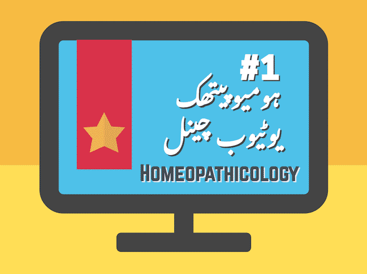 homeopathicology youtube channel